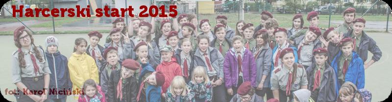 harc start2015